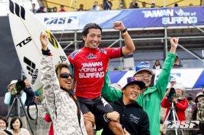JUN SHIIBA WINS THE FIRST ASP EVENT IN TAIWAN