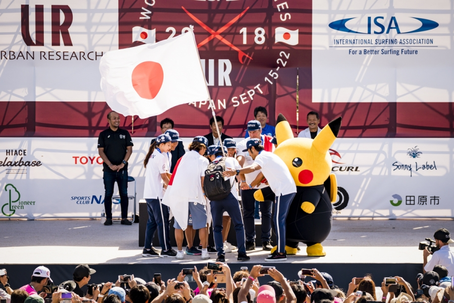 Japanese Team celebrating the victory